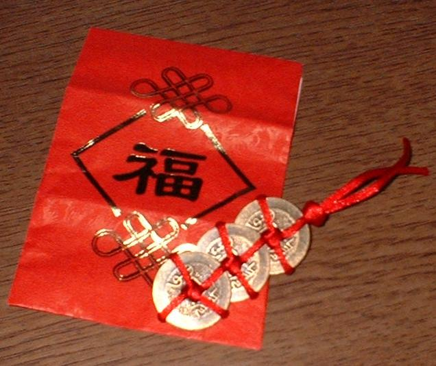 Chinese Coins In Feng Shui Coin Sword Good Luck Symbol